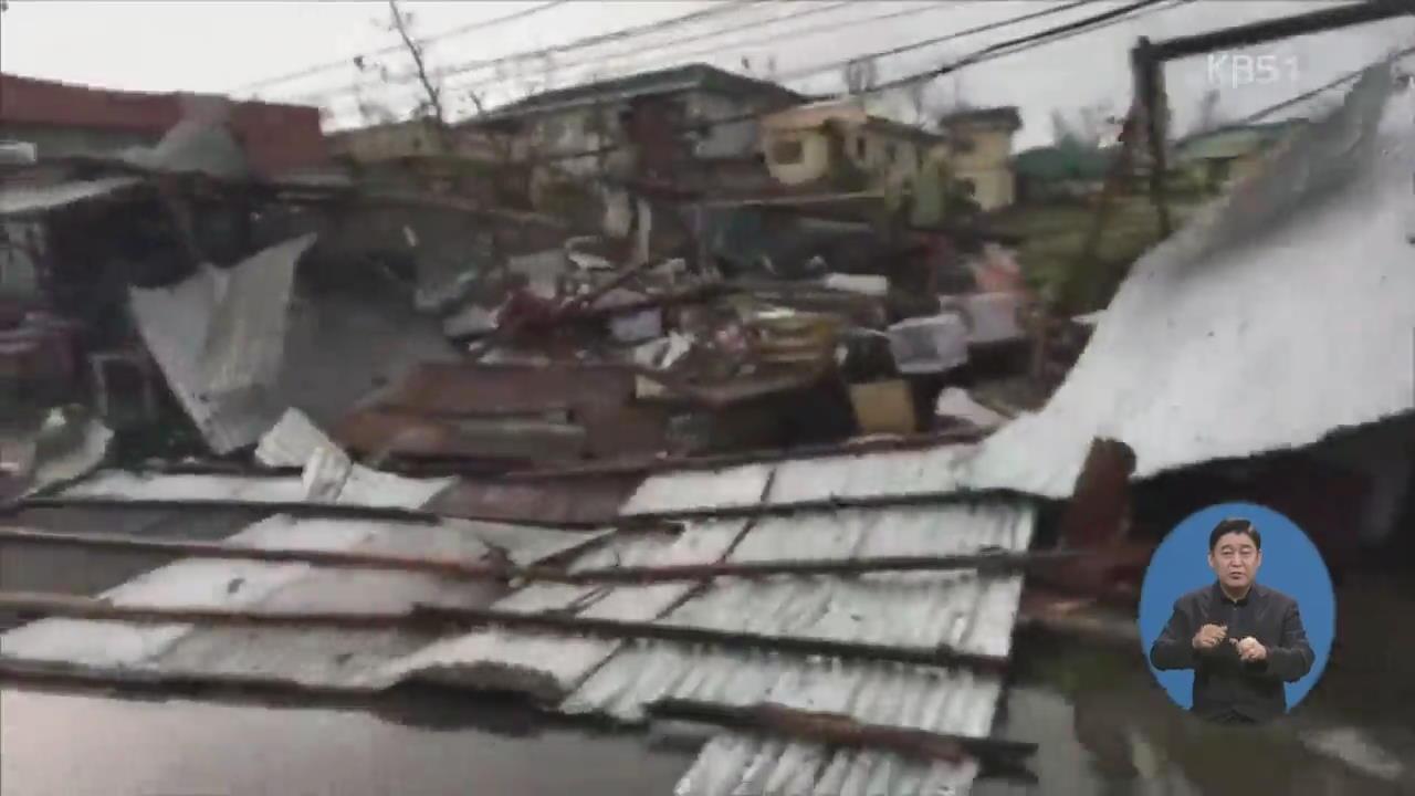 슈퍼 태풍 '망쿳' 필리핀 강타…홍콩, 항공기 운항 중단