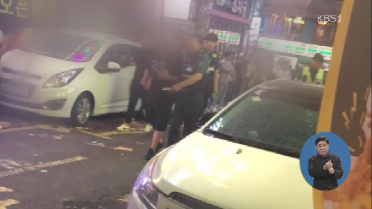 인천 소재 클럽서 '마약 흡입' 중국인 관광객 체포
