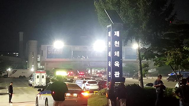 프로배구 남자 결승전 체육관에 '폭발물' 신고 접수…수색 소동