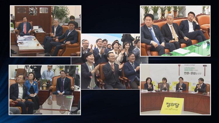 [평양 정상회담] 문재인 대통령 평양 도착…정당별 미묘한 표정들