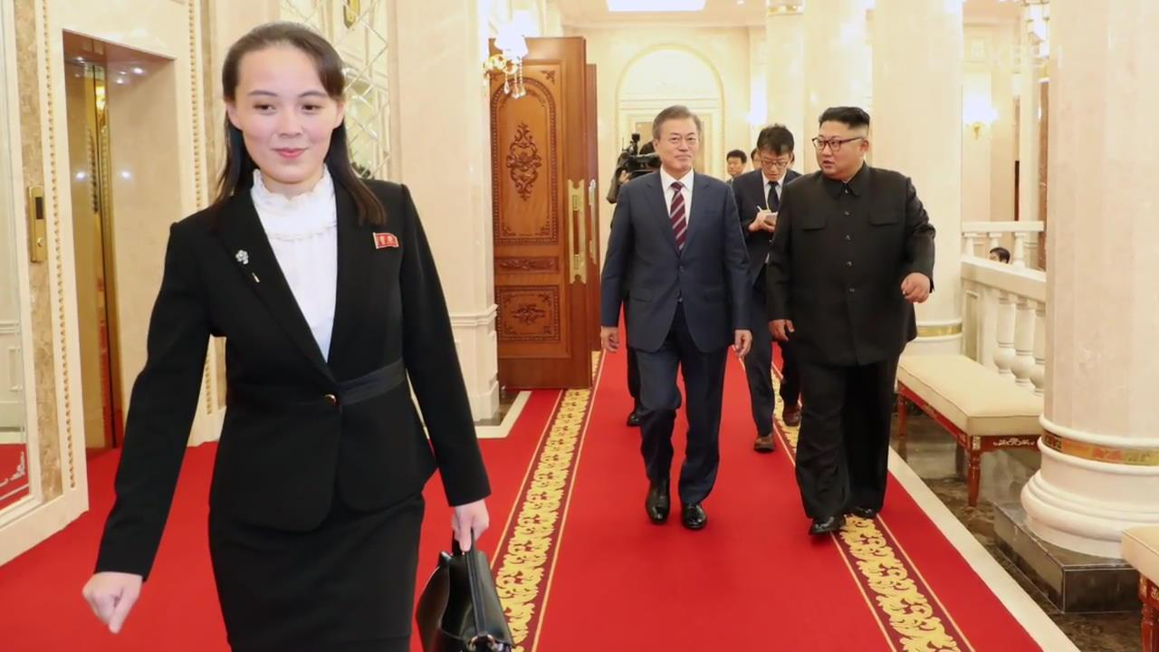 김여정, 시작부터 끝까지 회담 '진두지휘'…'존재감' 과시