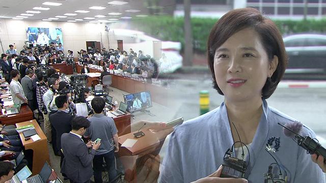 미리보는 '정책청문회' 유은혜 후보자의 교육관 분석