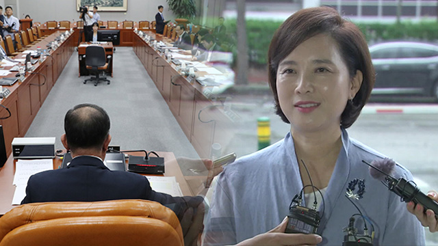 청문회 '공격수'였던 유은혜 장관 후보자…방어에 성공할까?