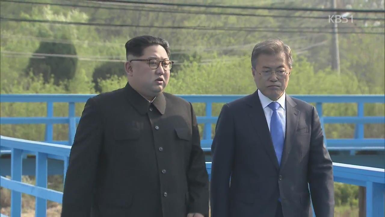 """""""北 참모들은 반대…김 위원장이 '서울행' 결단"""""""