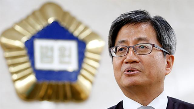 """김명수 대법원장 """"법원행정처 폐지…사법행정회의에 권한 이양"""""""