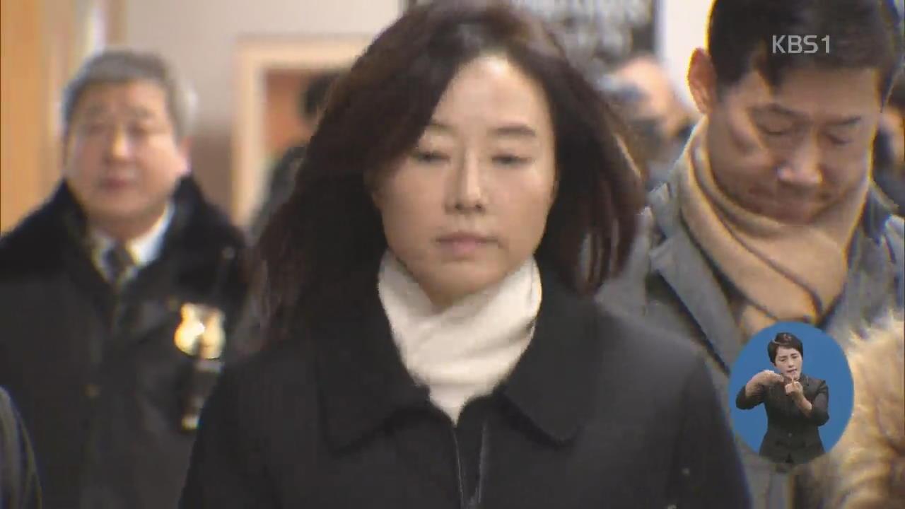 '블랙리스트' 조윤선 前 장관, 구속기한 만료 석방