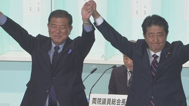 """[특파원리포트] 아베와 이시바의 합창 """"평화헌법 반대!"""""""