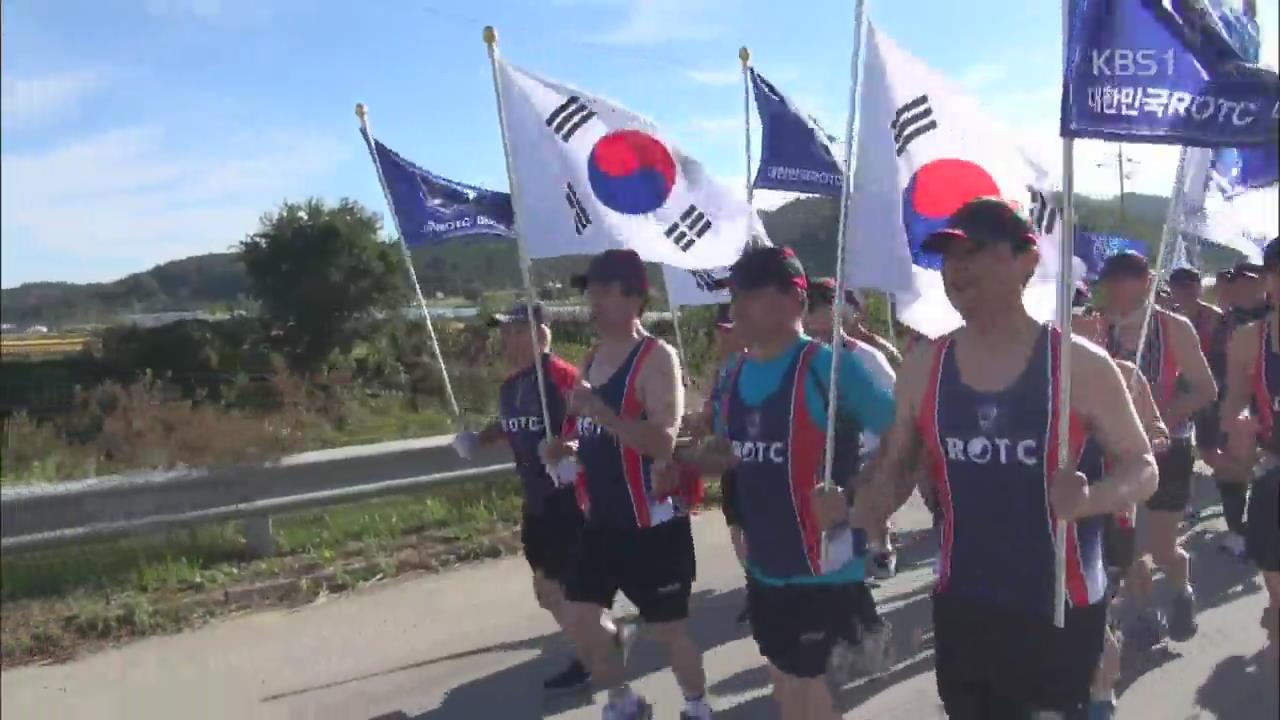 """155마일 휴전선 따라 마라톤 이어 달리기…""""평화 염원"""""""