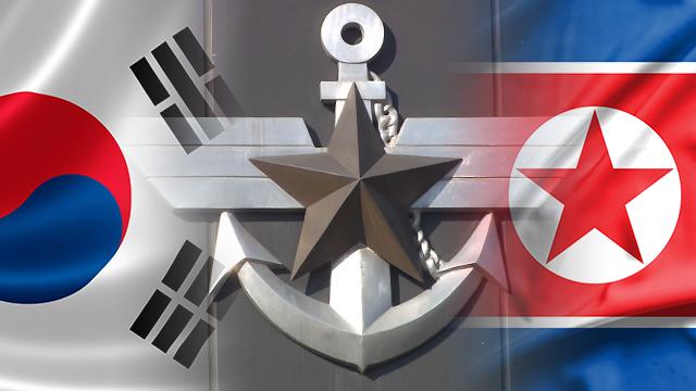 남북 군사실무접촉 개최…'군사분야 합의' 이행사항 점검