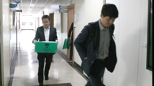 검찰, 선거법 위반 혐의 울산 남구청장 집무실·자택 압수수색