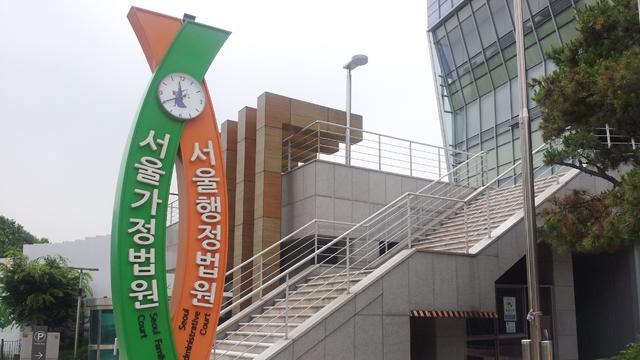 """법원 """"구체적 사유·예고도 없는 해고는 무효"""""""