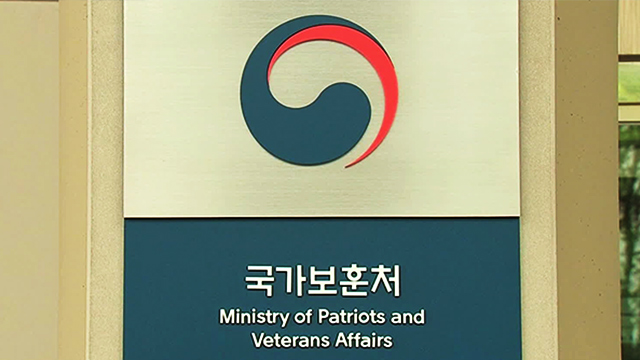 보훈처, 15~19일 제대군인 주간에 대대적 구인구직 행사