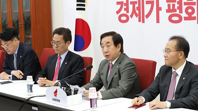 한국당 ��면도날 �증�으로 �북 퍼주기 예산 등 �폭 삭감할 것�