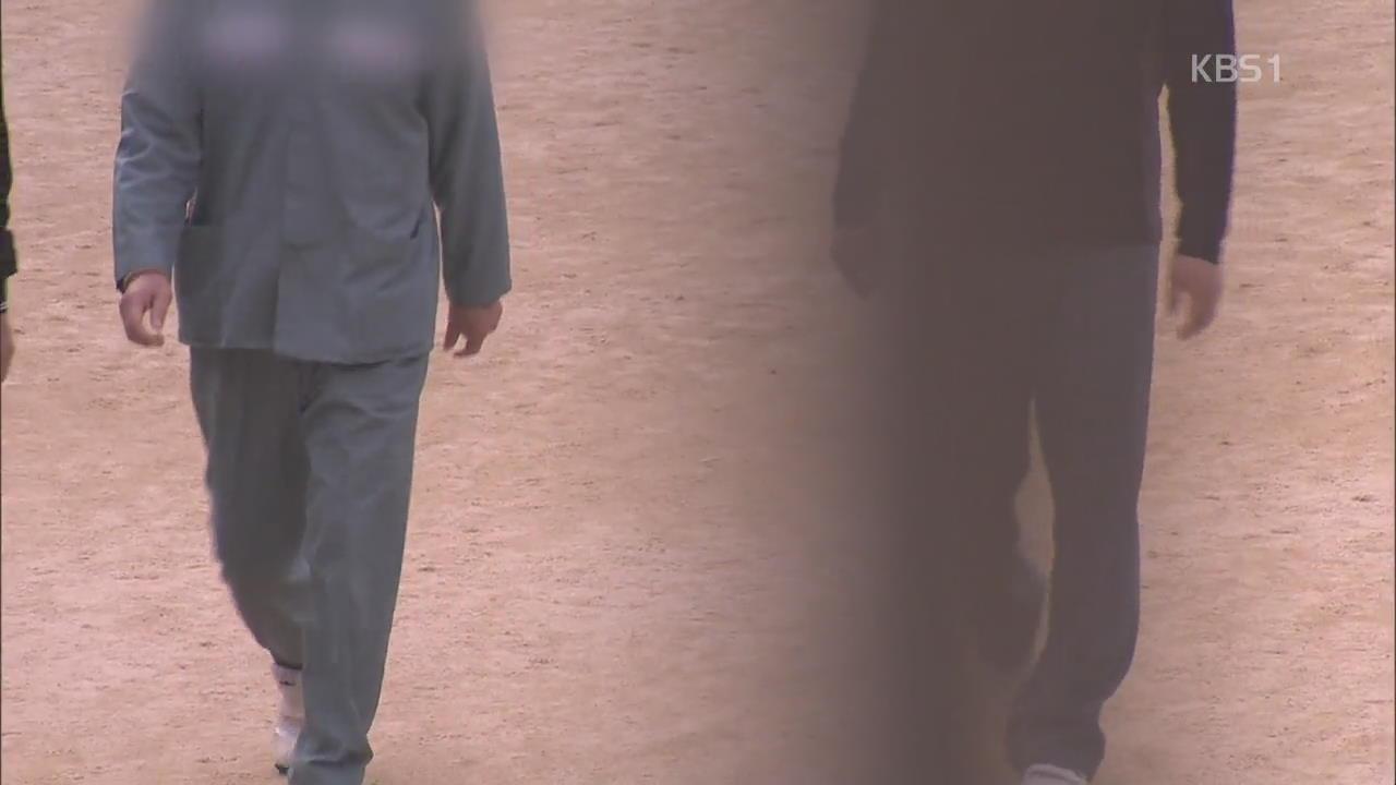 """[탐사K] ② """"브로커 변호사 접견 2주 뒤 독방으로 옮겼다"""""""