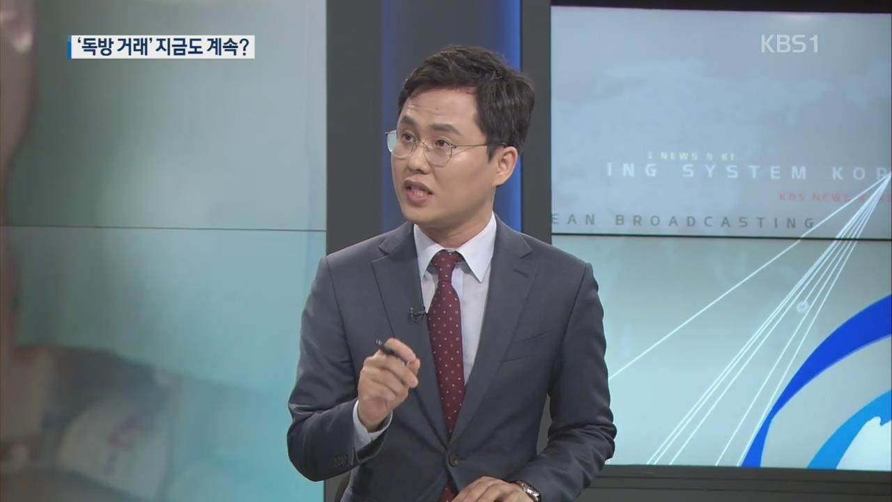 [탐사K] ④ '독방 거래' 지금도 계속?…'브로커' 역할 변호사, 입장은?