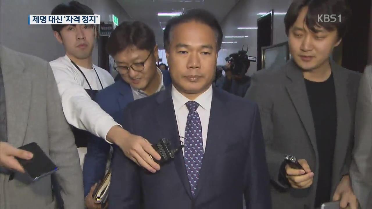 이용주 제명 대신 '당원권 3개월 정지'…윤창호법 처리는 언제?