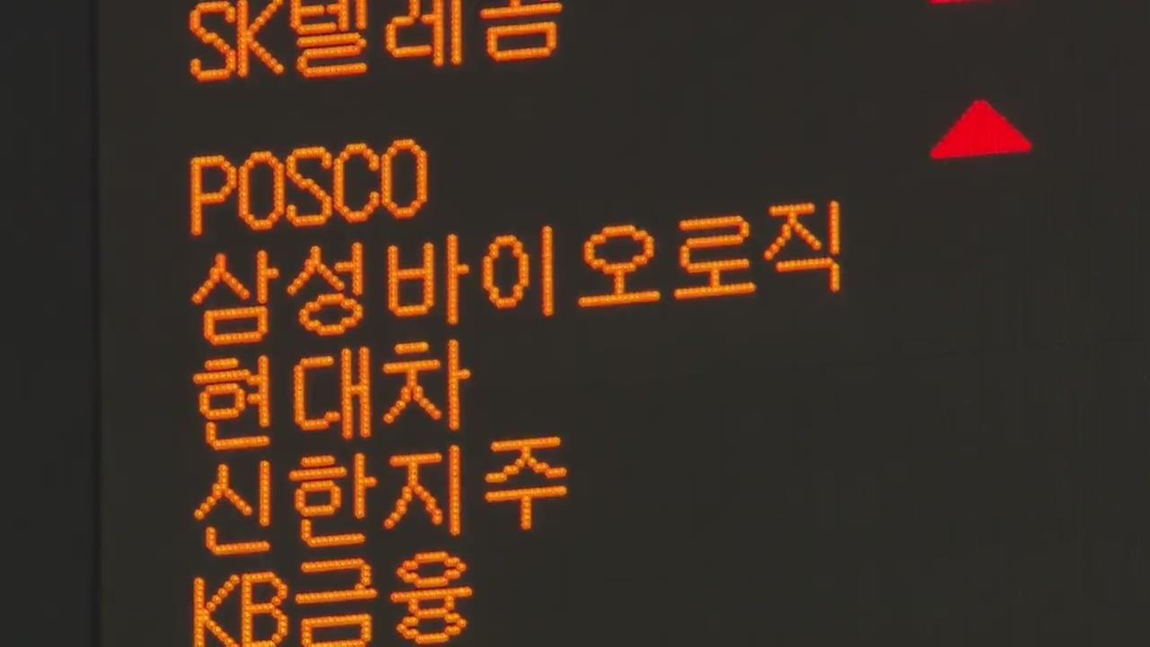 """""""'삼바' 주식 거래정지 장기화될 듯""""…청문회 요구도"""