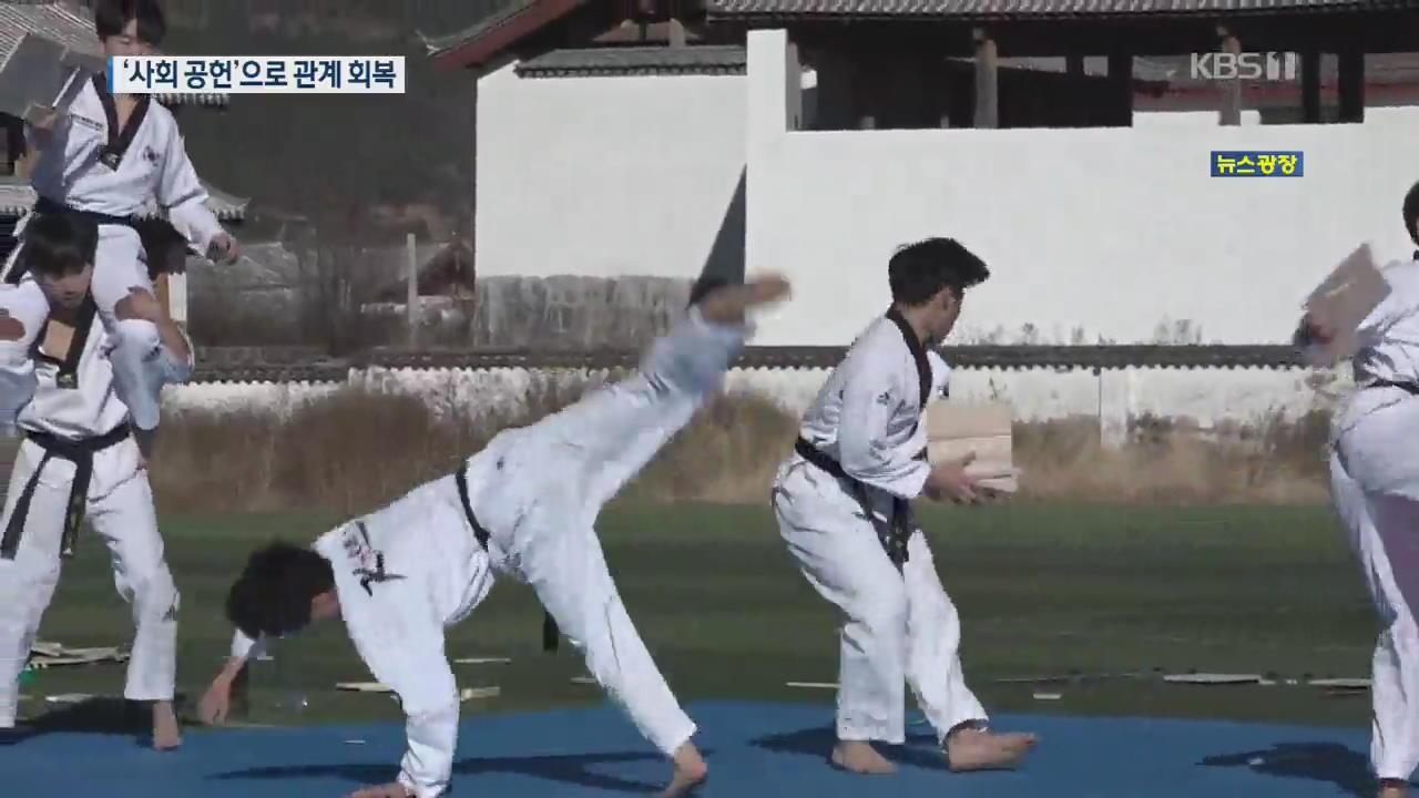 '사드 장벽' 허무는 한국 기업 사회 공헌…中 당국도 '인정'