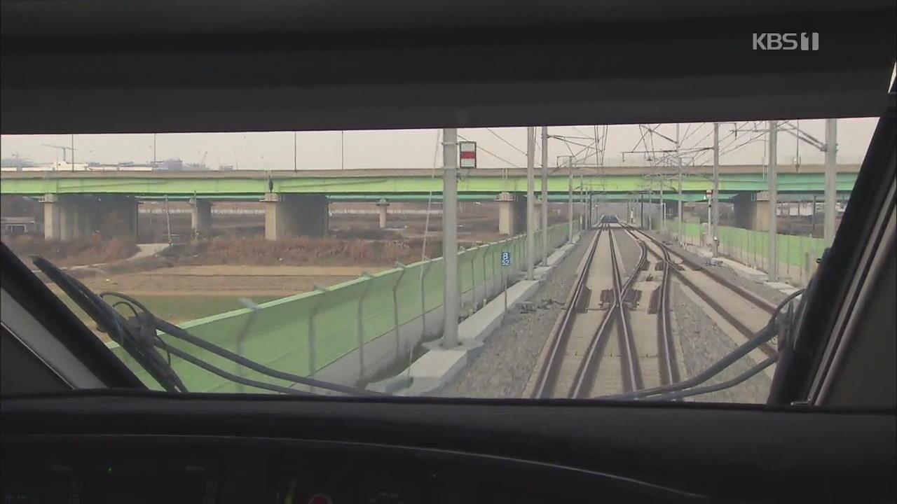 수도권 3기 신도시 입지 오늘 발표…광역교통 대책도 포함