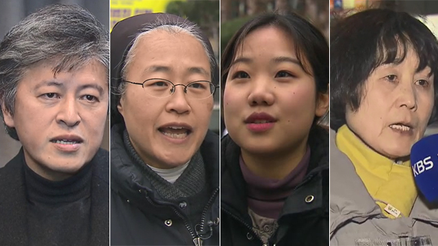 [취재후] 27년의 수요일을 지킨 사람들, 그 못다 한 이야기