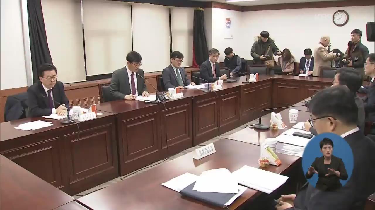 """정부, '노딜 브렉시트' 대비 대응회의…""""영향 제한적"""""""