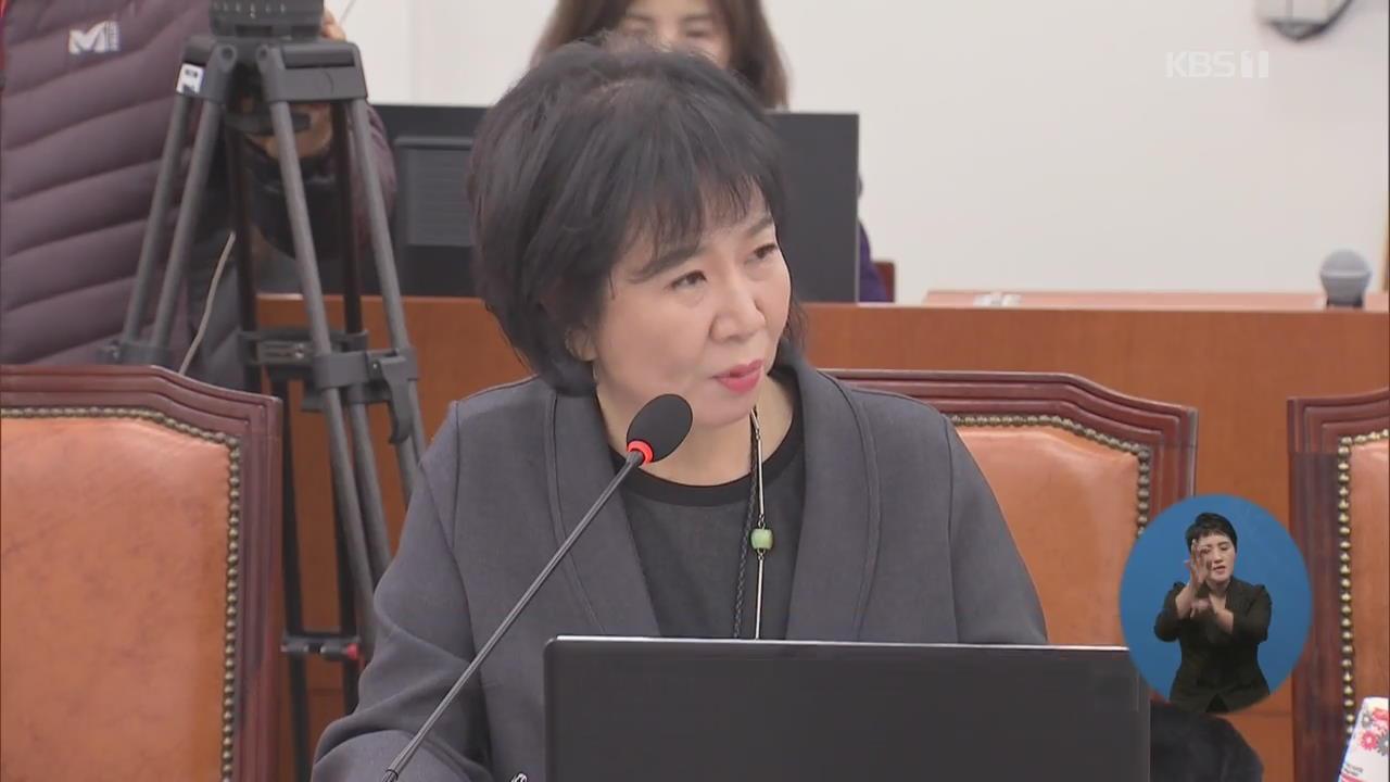 민주당, '서영교·손혜원 관련 의혹' 당 차원 진상조사