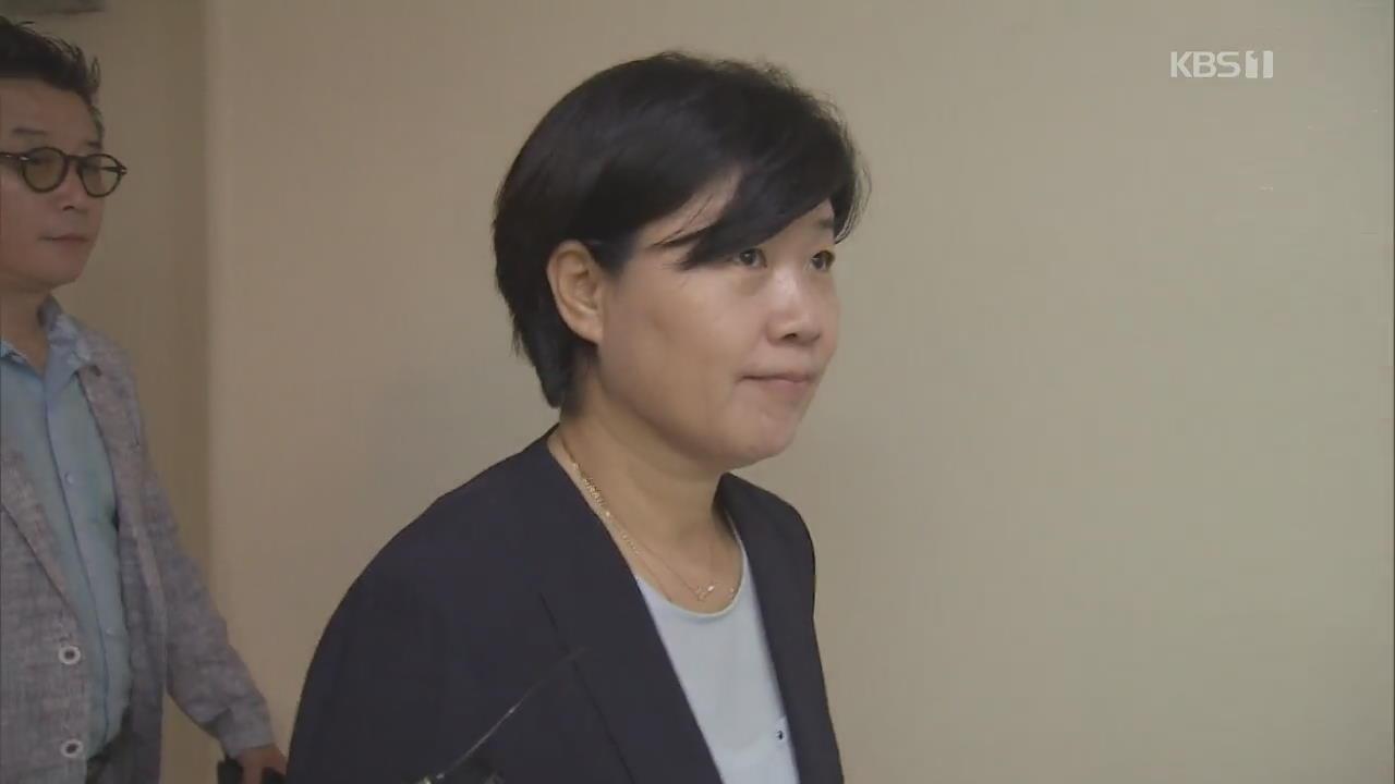 서영교 '재판청탁' 연루 보좌관, '국회 미투 1호'로 중징계 요구