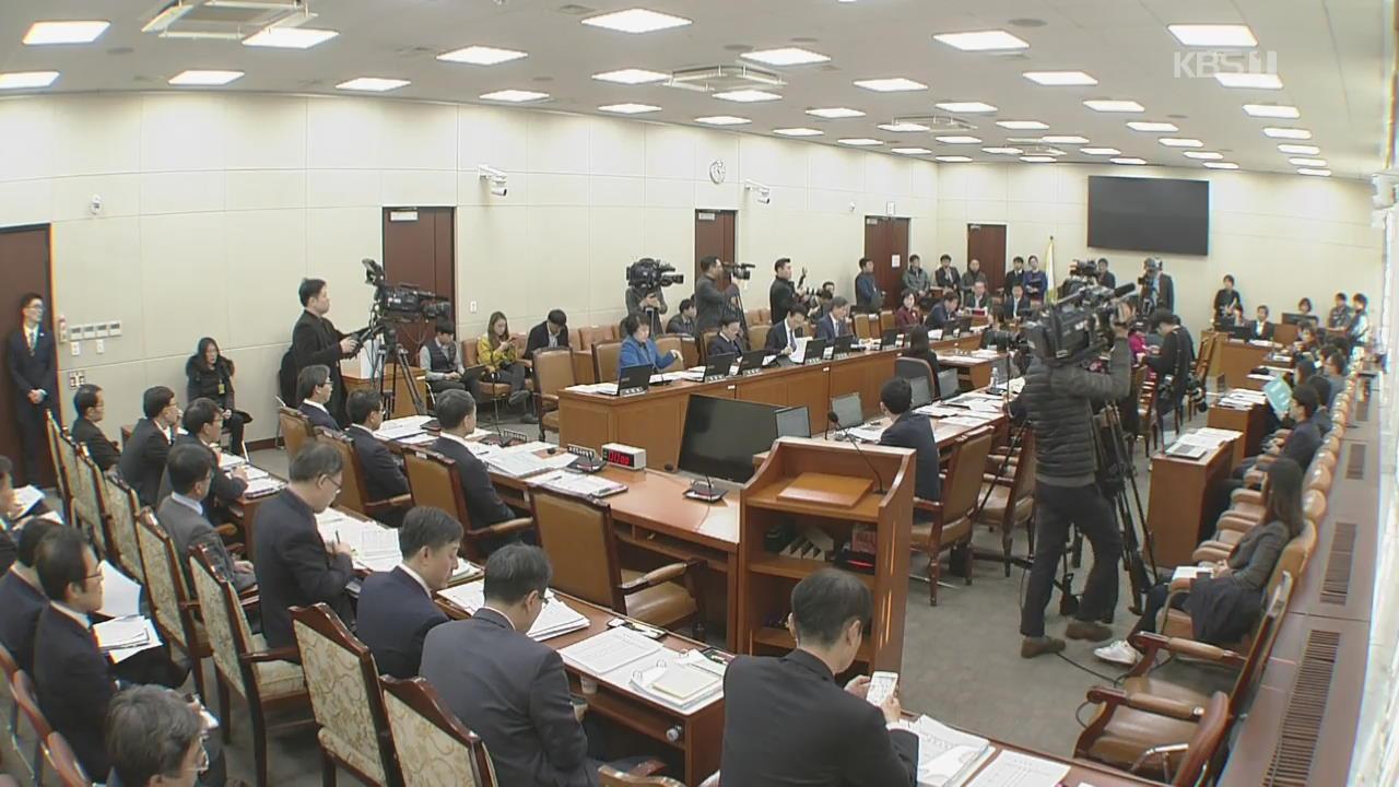 국회 '국민연금 개편안' 첫 논의…'공약파기·재정건전성' 여야 공방