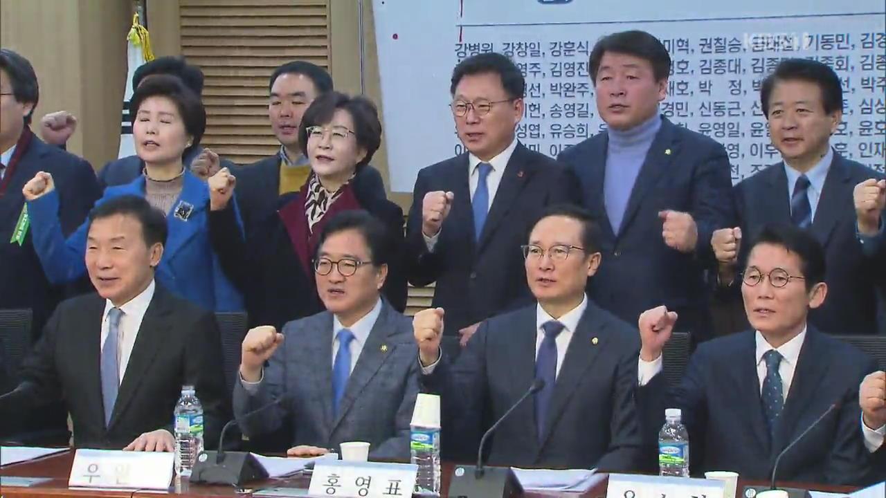 """여야 4당, '5·18 망언' 징계 유예 성토…한국당 """"비판 도 넘어"""""""