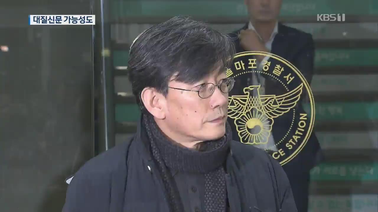 """손석희 대표 """"폭행 의도 없어"""" 혐의 부인…대질신문 가능성도"""