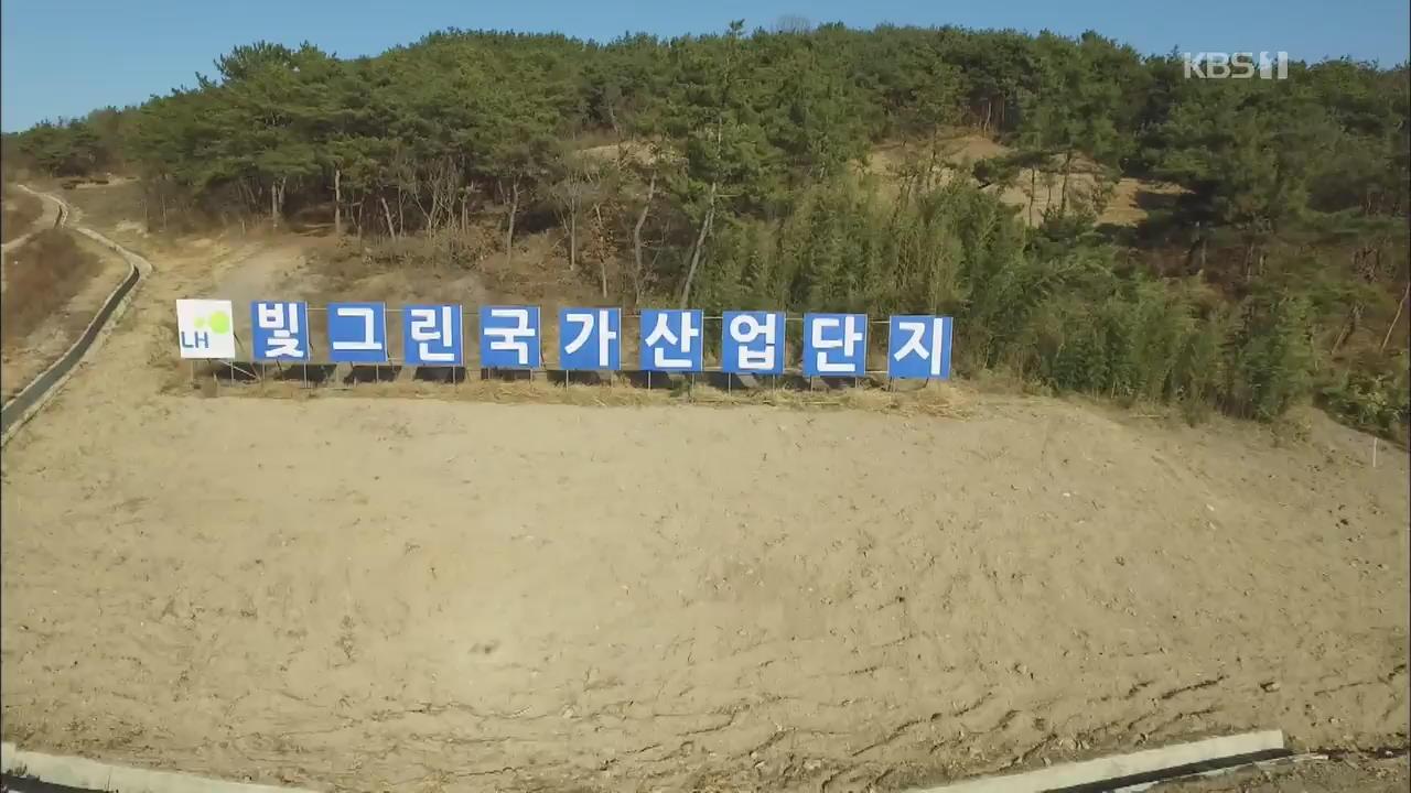"""'광주형 일자리' 확대…""""상반기 비수도권 2~3곳 더 선정"""""""
