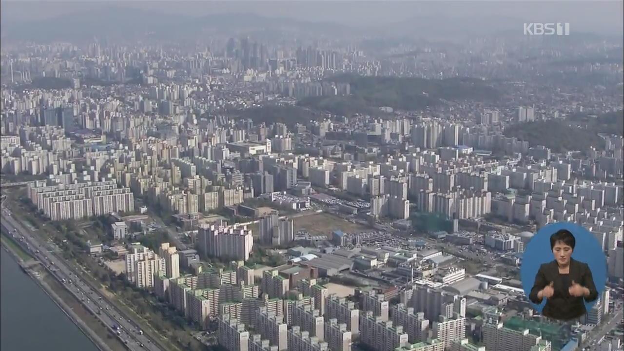 """""""전월세도 실거래가 신고 의무화""""…임대소득 과세 본격화"""