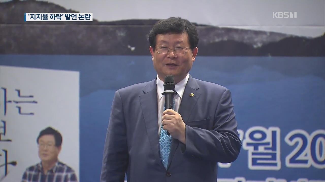 """설훈 """"20대 남성 지지율 하락은 전 정부 교육 탓""""…野 '망언' 비판"""