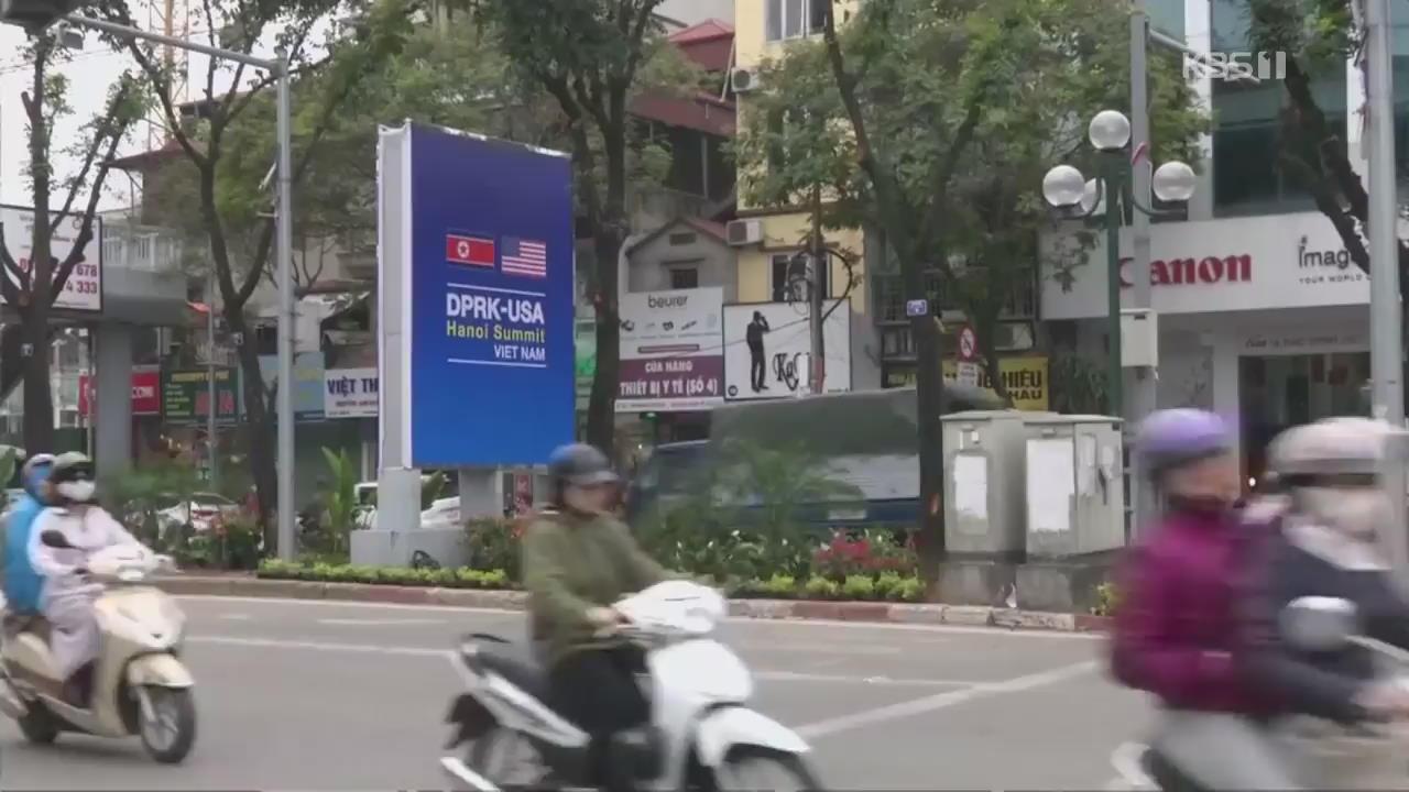 김혁철-비건, 사흘째 의제 협상…한일 대표도 하노이행