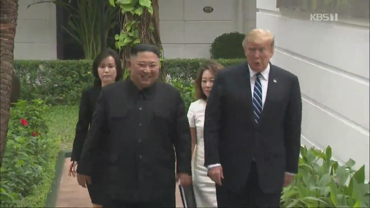 2차 북미 정상회담 '결렬'…'비핵화 조치·제재' 이견
