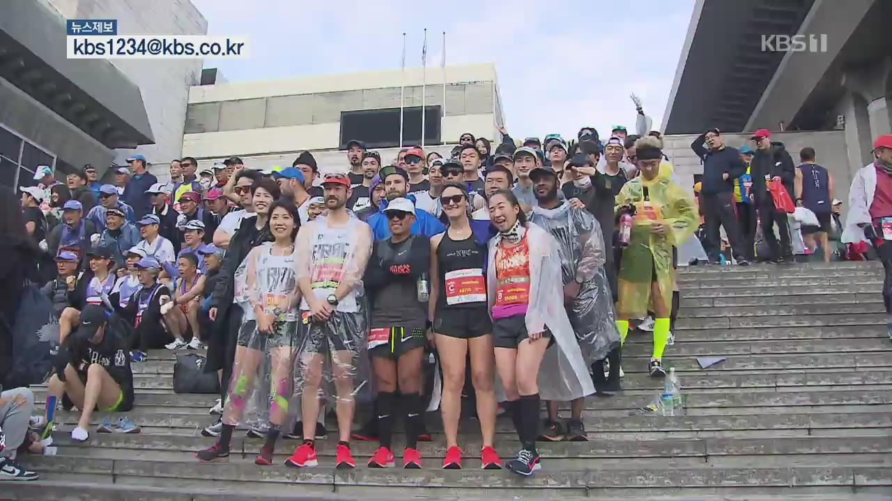 뛰고 응원하고 즐기고!…한국 찾는 '스포츠 유커'