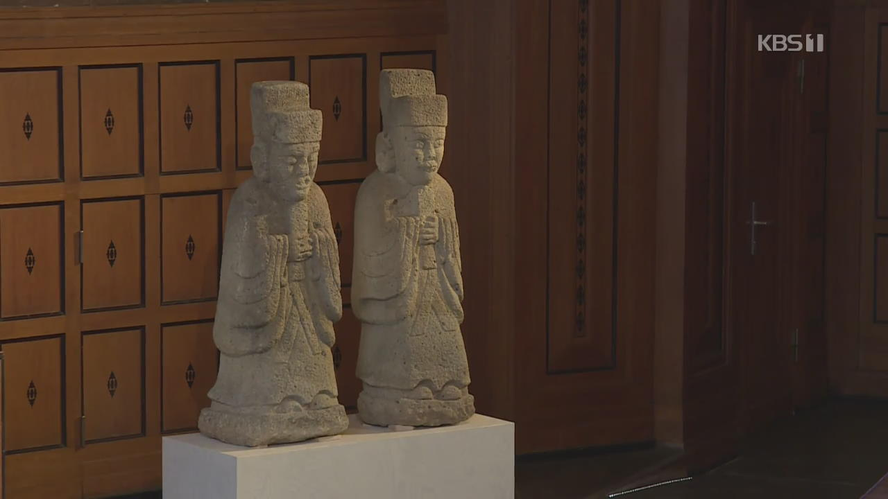 '불법 반출' 조선시대 문화재 귀향…독일 박물관 자진 반환