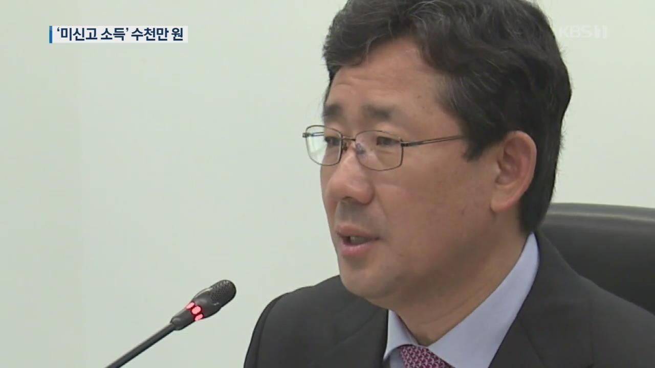 [단독] 박양우 후보자 '유령 소득' 수천만 원…소득신고 누락의혹