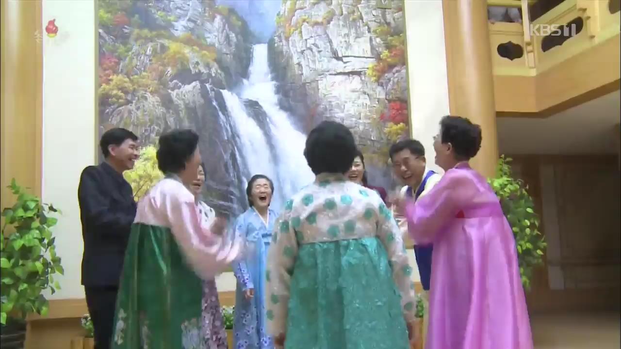 [요즘 북한은] 북한 양로원, 국가 보살핌 강조 외