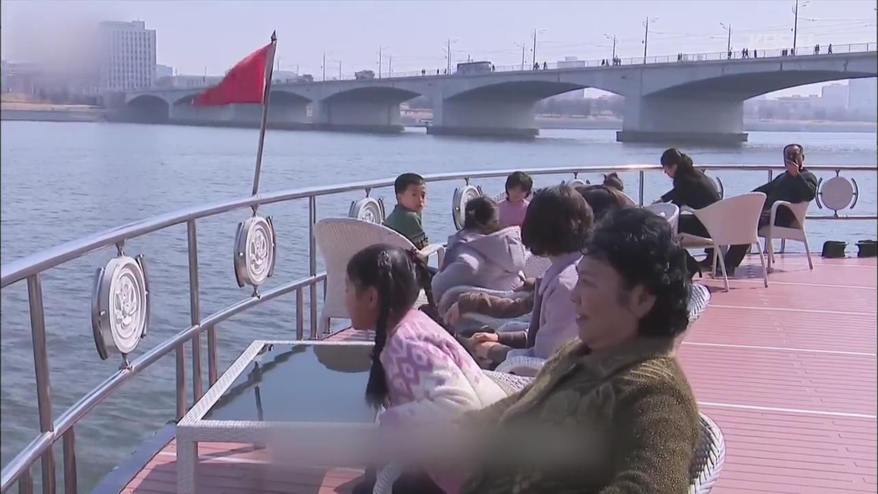 [북한 영상] 대동강 식당 유람선 운항