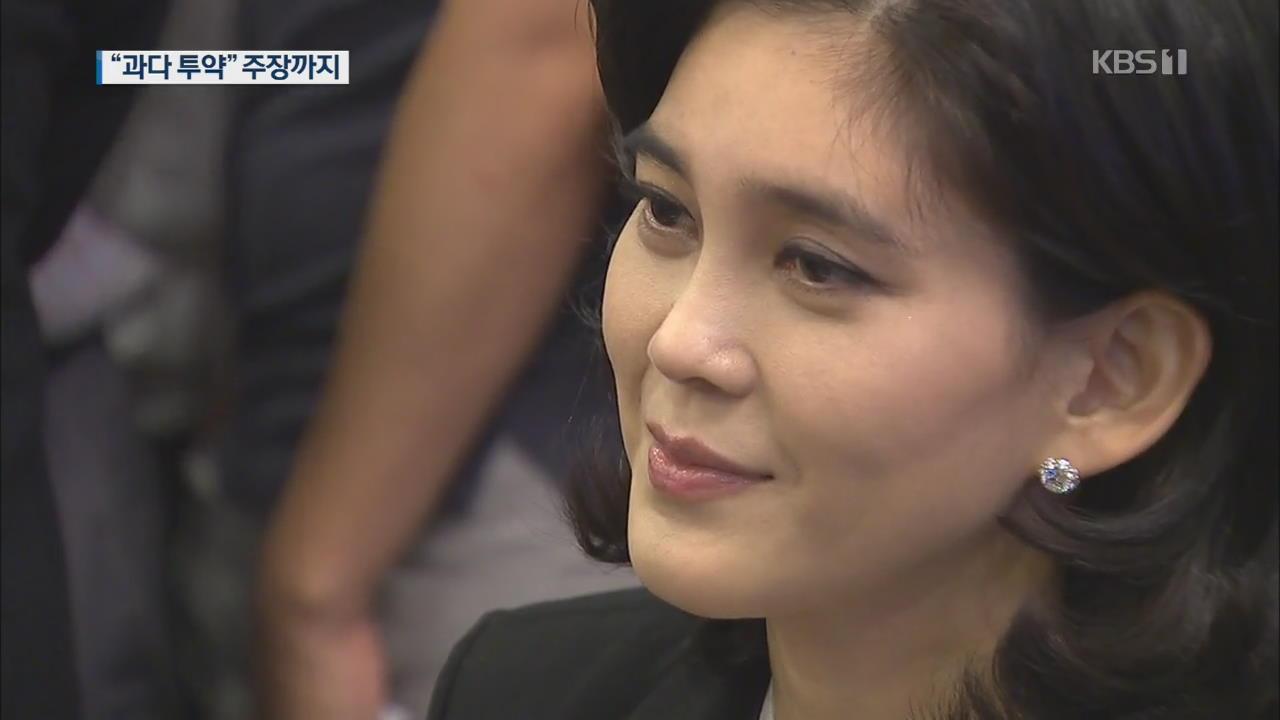 """""""마약류 관리대장 조작?""""…경찰, '이부진 의혹' 병원 압수물 분석"""