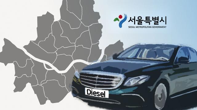 [취재후] 서울 도심에 경유차 못 들어가나요?