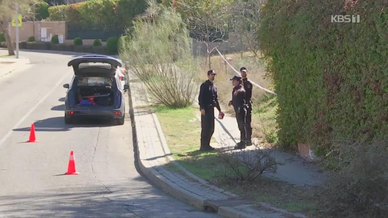 """美, 스페인 北 대사관 침입자 기소…""""스페인서 체포영장 발부"""""""