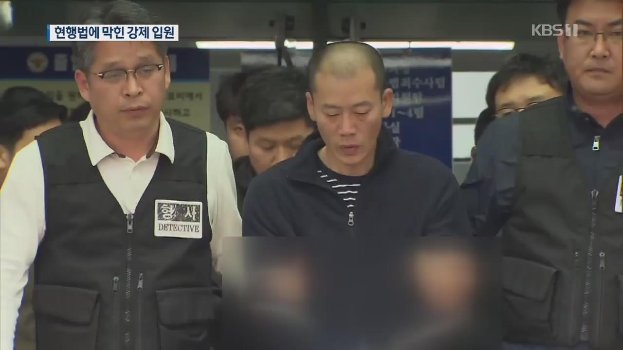 사건 10여 일 전 안인득 '강제입원' 시도했으나 좌절…왜?