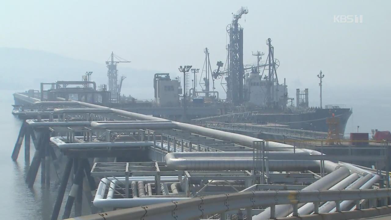 """美 """"이란산 원유 수출 제로화할 것…한국 등 8개국도 예외 없어"""""""