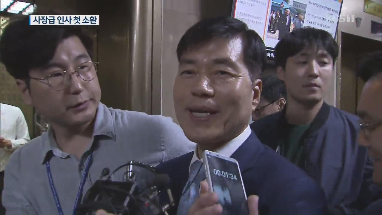 '분식회계 증거인멸 의혹' 김태한 삼성바이오 사장 소환…'윗선' 겨냥