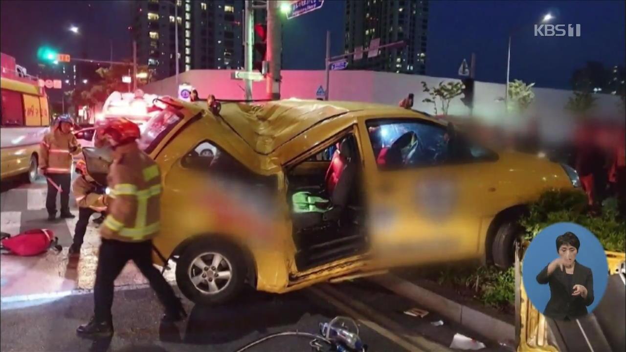어린이 통학차량 사고…시행 5년 '세림이법'은?
