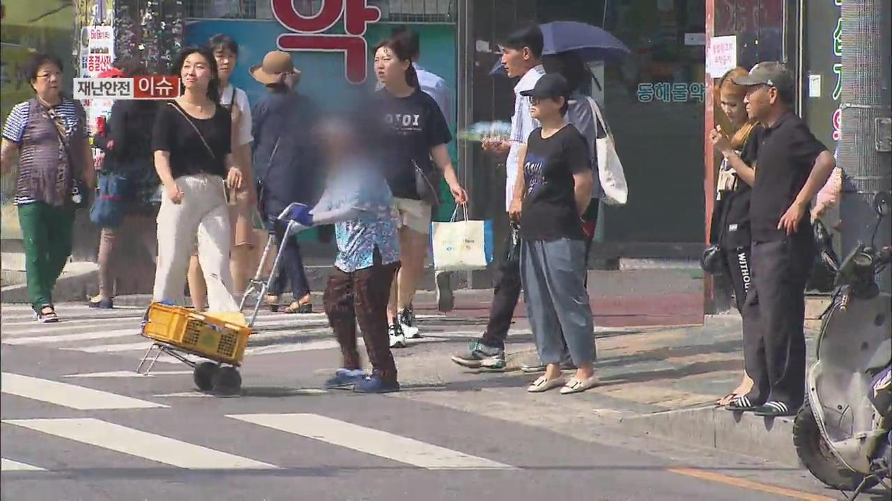 길 건널때 급해지는 노인들…사고 위험 증가