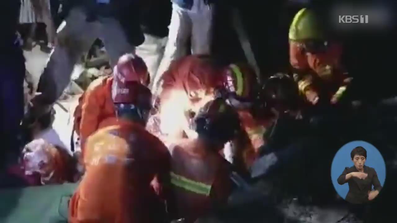 中 쓰촨성 규모 6.0 지진…11명 사망·120여 명 부상