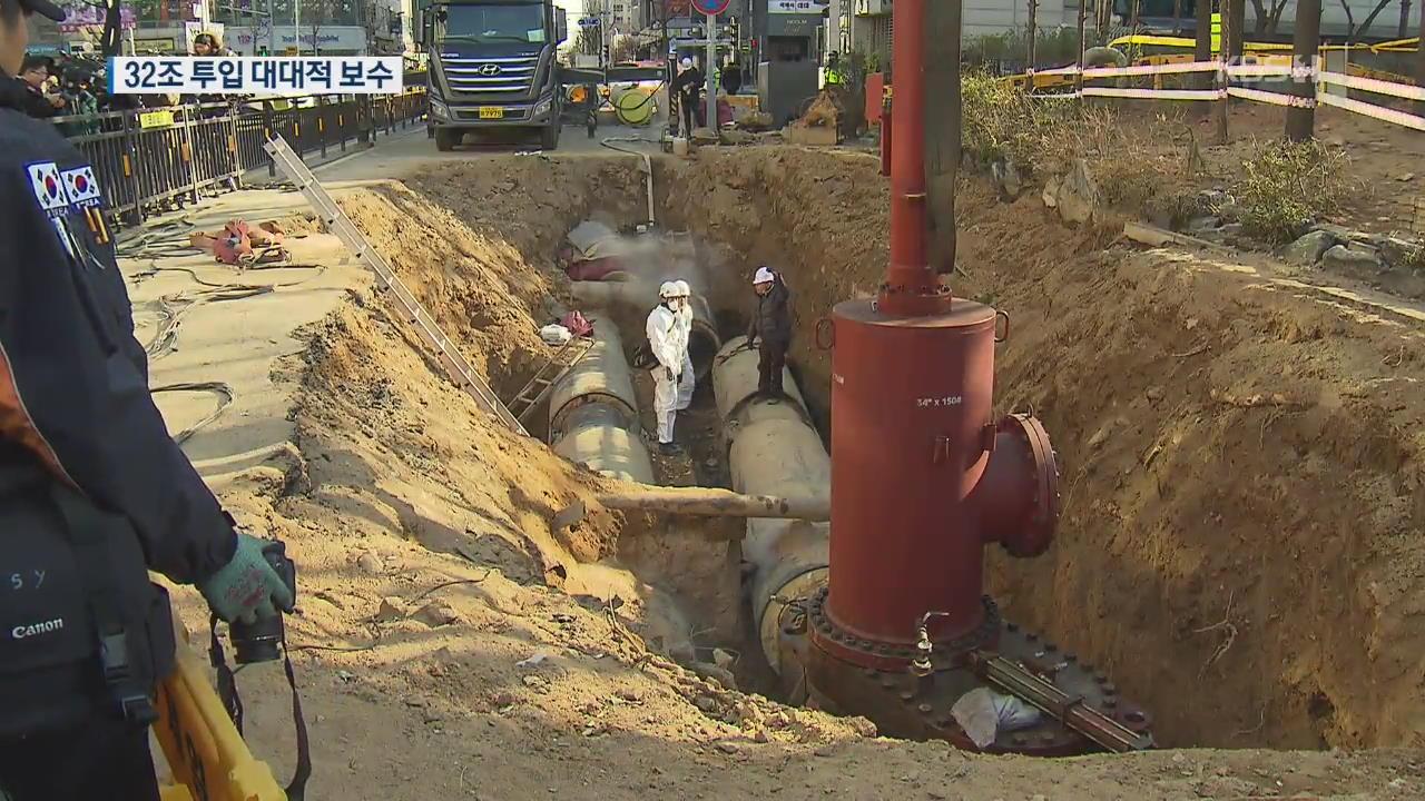 '노후화 심각' 불안한 기반시설 중점 관리…32조 원 투입